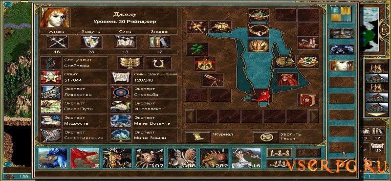 Хроники Героев screen 1