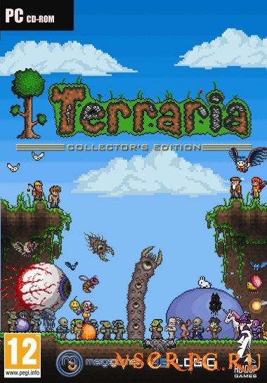 Постер игры Terraria 1.2.4.1
