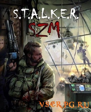 Постер игры SZM Сталкер