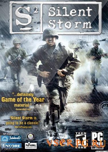 Постер игры Silent Storm
