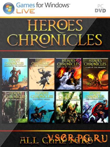 Постер игры Хроники Героев
