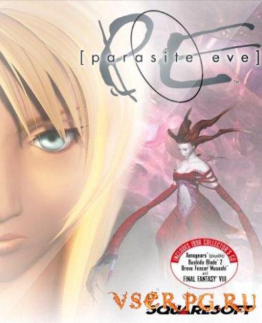 Постер игры Parasite Eve
