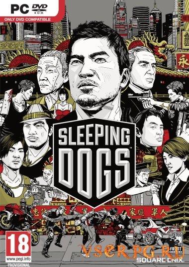 Постер Sleeping Dogs