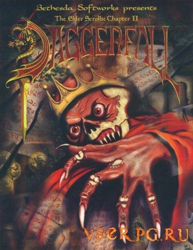 Постер игры The Elder Scrolls 2 Daggerfall