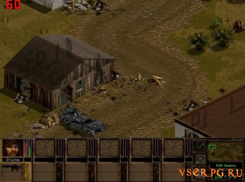 Jagged Alliance 2 screen 3