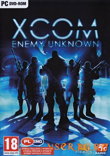 Постер игры XCOM: Enemy Unknown