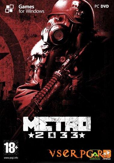 Постер игры Метро 2033