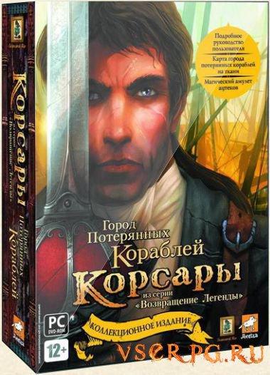 Постер игры Корсары: Город Потерянных Кораблей