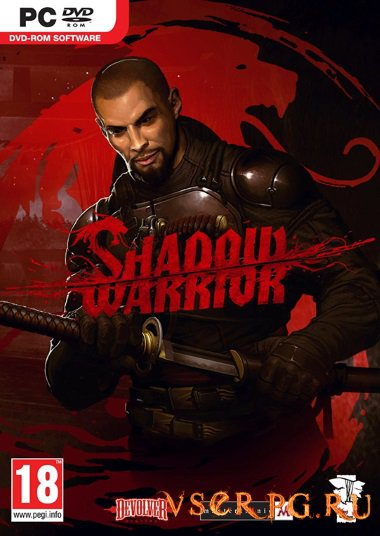Постер игры Shadow Warrior