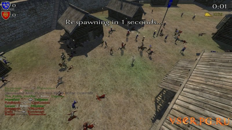 Mount & Blade: Огнём и Мечом Великие Битвы screen 3
