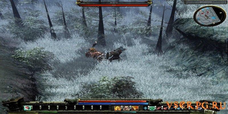 Loki screen 1