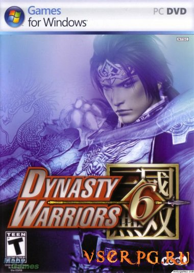 Постер игры Dynasty Warriors 6
