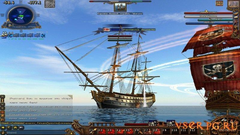 Пираты Онлайн screen 3
