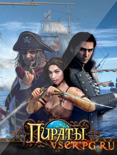Постер игры Пираты Онлайн