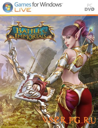 Постер игры Battle of the Immortals