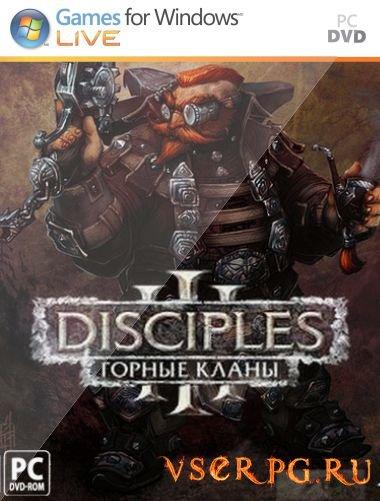 Постер игры Disciples 3: Горные кланы