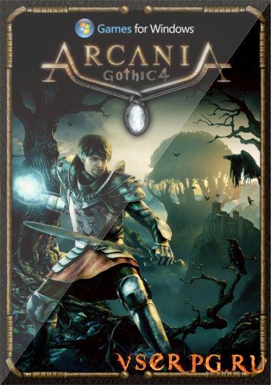 Постер игры Готика 4