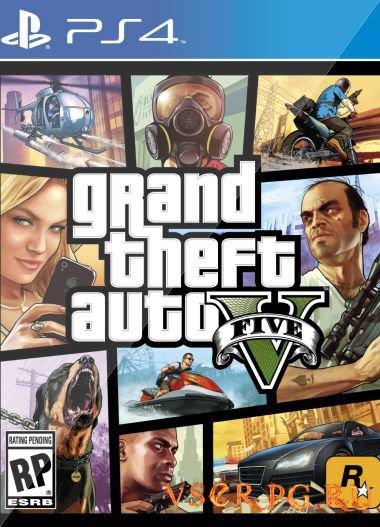 Постер игры GTA 5 [PS4]