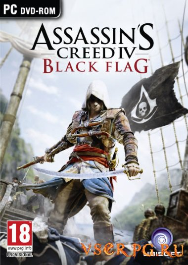 Постер игры Assassins Creed 4: Black Flag