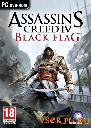 Постер игры Ассасин Крид 4: Черный флаг