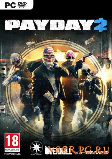 Постер игры PayDay 2