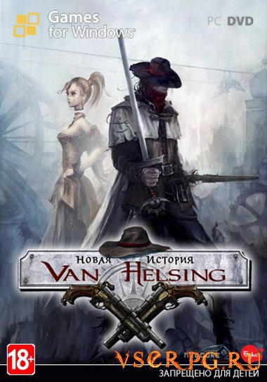 Постер игры The Incredible Adventures of Van Helsing