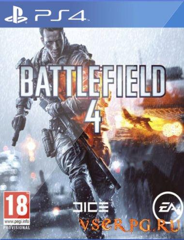 Постер игры Battlefield 4 [PS4]