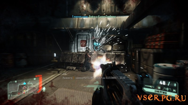 Crysis 3 screen 3