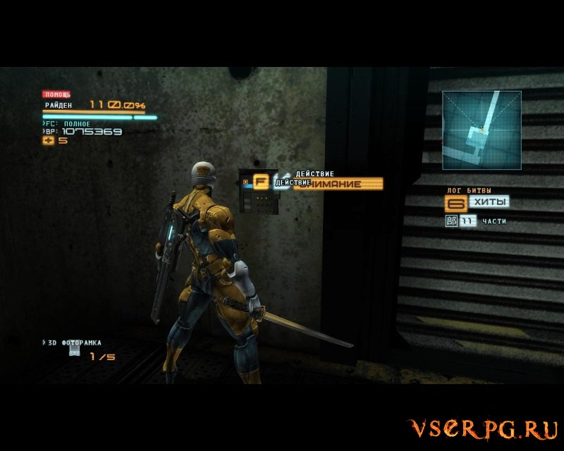 Metal Gear Rising: Revengeance screen 1