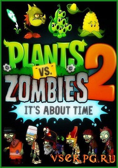 Постер игры Plants vs Zombies 2