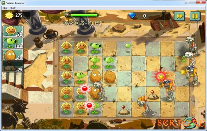 Plants vs Zombies 2 screen 2