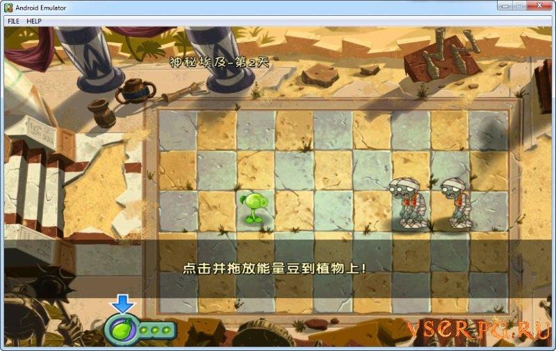 Plants vs Zombies 2 screen 3