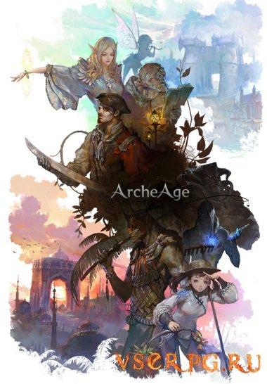 Постер игры ArcheAge