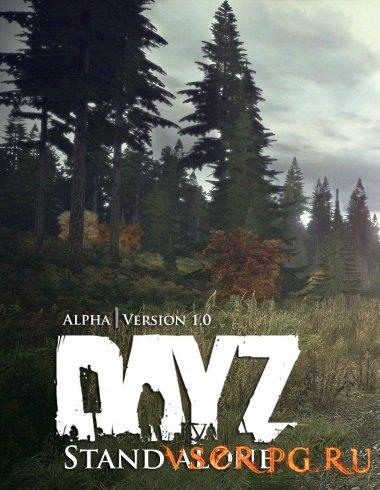 Постер игры DayZ Standalone