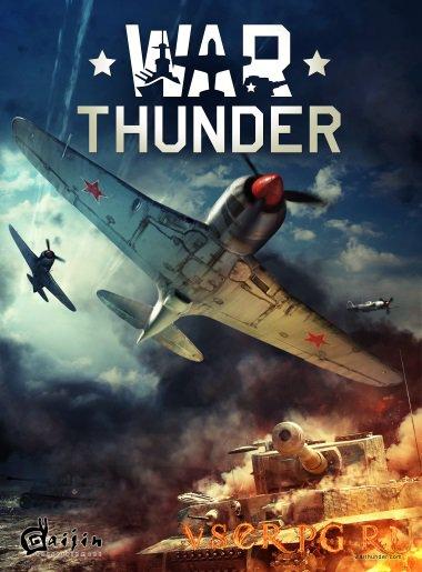 Постер игры War Thunder
