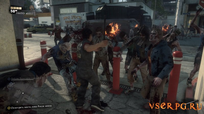 Dead Rising 3 screen 1