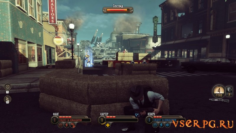 The Bureau: XCOM Declassified screen 3