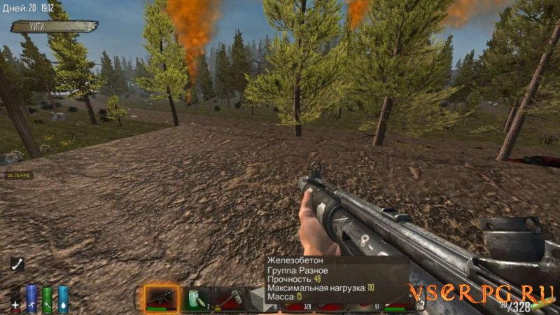 7 Days To Die screen 3