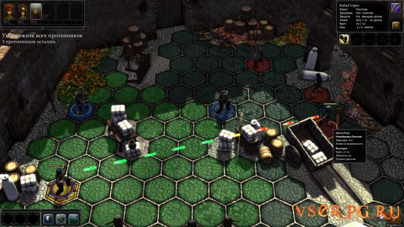 Expeditions: Conquistador screen 2