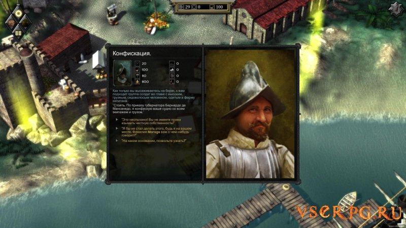Expeditions: Conquistador screen 1