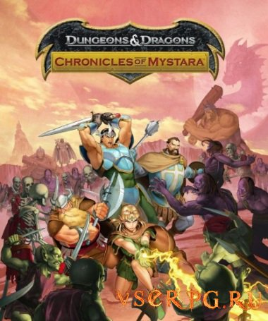 Постер игры Dungeons & Dragons: Chronicles of Mystara