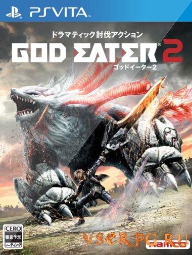 Постер игры God Eater 2