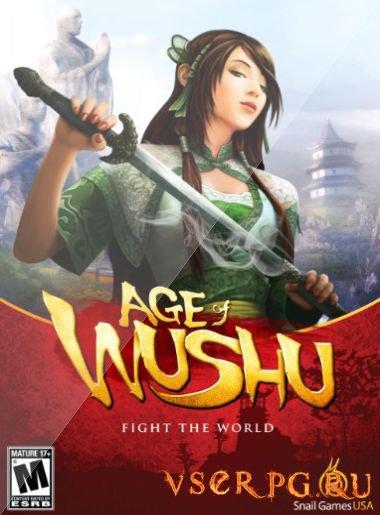 Постер игры Легенды Кунг Фу