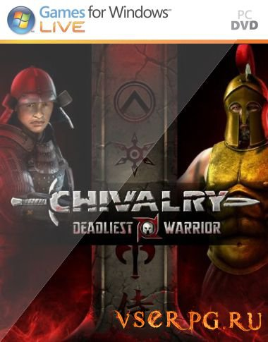Постер игры Chivalry: Deadliest Warrior
