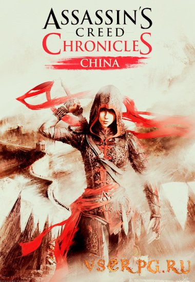 Постер игры Assassins Creed Chronicles