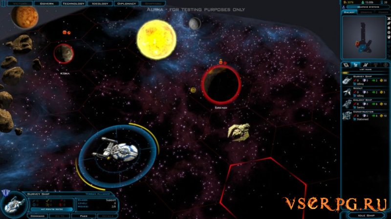 Galactic Civilizations 3 screen 1