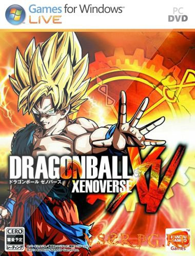Постер игры Dragon Ball Xenoverse