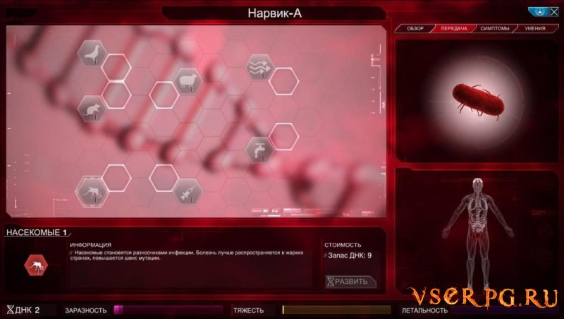 Plague Inc Evolved screen 2