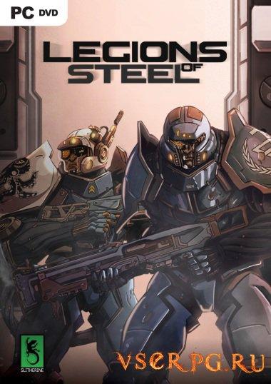 Постер игры Legions of Steel
