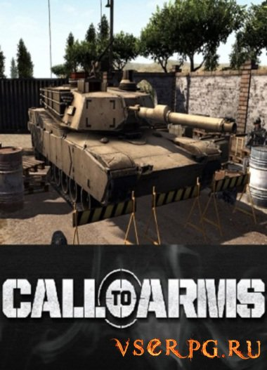 Постер игры Call to Arms